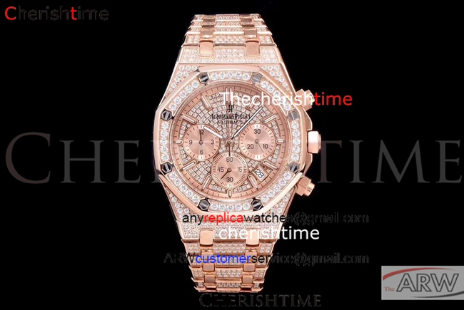 Fake Audemars Piguet Diamonds Dial All Diamonds Rose Gold Watch